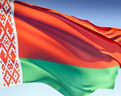 Belarus Flags