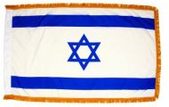 4' X 6' Indoor Israel Flag - Fringed or Unfringed