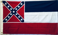 3'x5' Double-Sided Nylon Mississippi State Flag