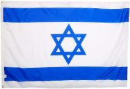 3' X 5' Nylon Israel Flag