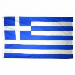Nylon Greece Flag - 12 in X 18 in