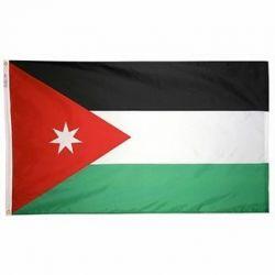 Nylon Jordan Flag - 2 ft X 3 ft