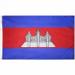Nylon Cambodia Flag - 3 ft X 5 ft