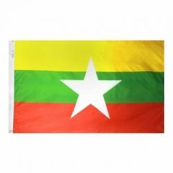 Nylon Myanmar Flag - 3 ft X 5 ft