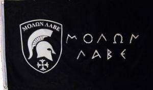 Molon Labe Flag