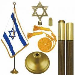 Deluxe Israel Flag Set - 8 ft