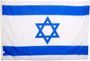 Nylon Israel Flag - 3 ft X 5 ft