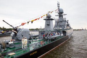 small anti-submarine ship